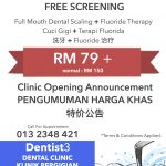 flyer for clinic opening