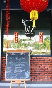 CNY-dentist3-malaysia2